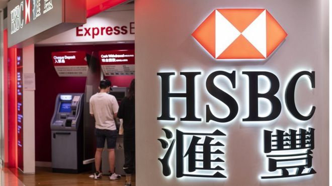 HSBC's shares dive to lowest level since 1995